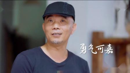 李子璇和冯呈辰体验白瓷基础形态的制作 最美旅拍 20200722 1080