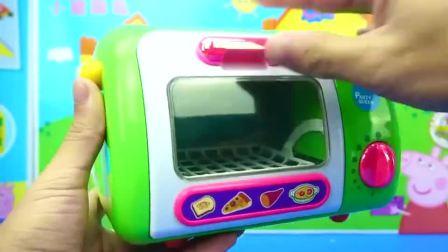 儿童玩具:小猪佩奇和大家一起烘培美食!