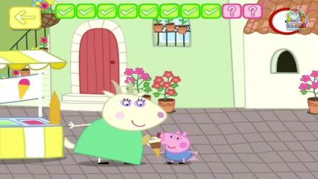 猪爸爸去买巧克力冰淇淋 山羊小姐呢能做出巧克力冰淇淋吗?小猪佩奇游戏