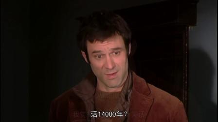 这个男人来自地球:大叔活了上万年,见过佛祖当过耶稣,颠覆三观