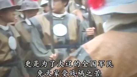 天龙八部 大结局 萧峰身为契丹人自觉有愧于辽 拔箭自尽身亡!