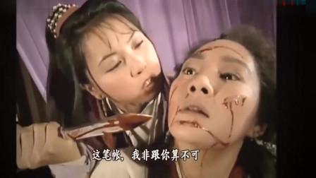 天龙八部 连自己爹跟姐姐的事阿紫都不计较 可是为了姐夫乔峰 竟对马夫人下死手!
