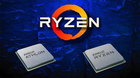 碎碎念念终到来,AMD锐龙4000G APU正式发布!