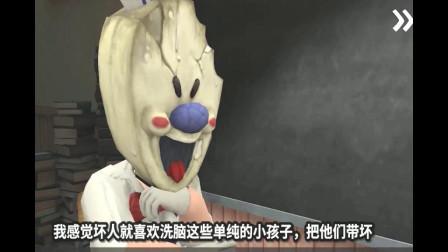 恐怖冰淇淋2: 罗德原来是这样被别人伤害的, 他就把这种事情报复在别的小胖子身上!