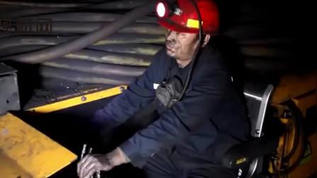 (找煤机网)煤矿工人虽月入过万,但看看他们的工作环境,你还羡慕吗?