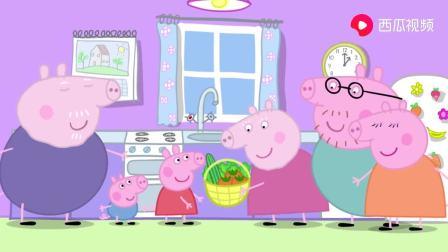 小猪佩奇:乔治吃完披萨后,将蔬菜放在一旁,挑食可是不对的