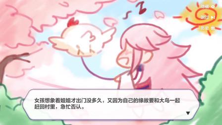 【崩坏3/CG】崩坏3 八重樱生日2020