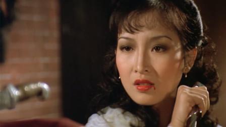 小咏原来是真正的千刀,却因爱上了阿力,下不去手