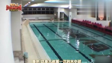 日本综艺节目:整人大赏,双胞胎姐妹花泳池练习,日本大叔强行潜入,发生了什么