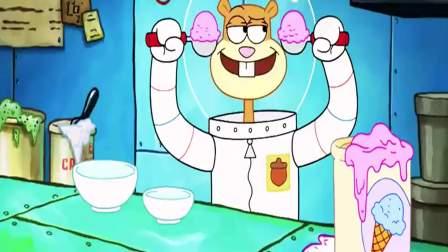 海绵宝宝:珊迪开来冰淇淋车,大家都好兴奋啊!