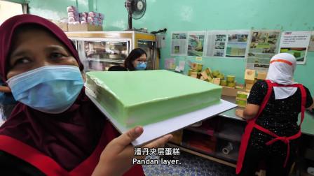 马来西亚必吃蛋糕,人气火爆,买了25元的,两种口味,太好吃了!