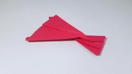 折纸王子大全 简单折纸 教你折纸钻天猴纸飞机,能飞很远的纸飞机,儿童很喜欢