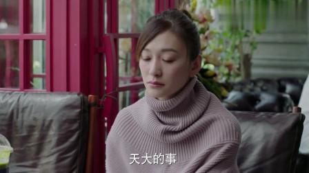 美好生活:梁晓慧告诉徐天自己怀孕了,徐天真心替她高兴