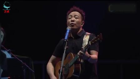 许巍是中国摇滚走向世界第一人, 现场演唱《生活不止眼前的苟且》
