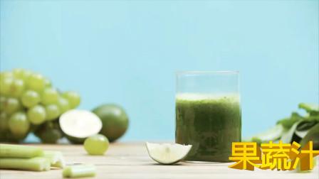 瘦了20斤!这个减肥法不是一般的厉害!蔬菜水果汁减肥搭配