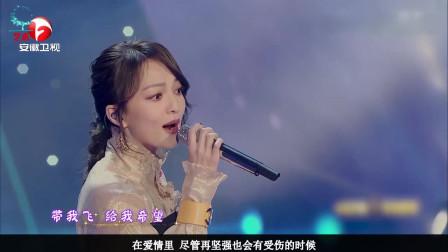 张韶涵演唱会《把你信仰》现场版, 全场沸腾,有一种信仰叫张韶涵