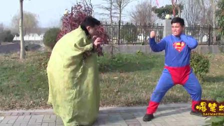 僵尸大王入侵地球,超人不幸感染僵尸毒,超人表弟使出大招治愈