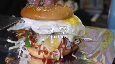 深夜放毒:芝士肥牛汉堡,这么多料的汉堡,看着都流口水
