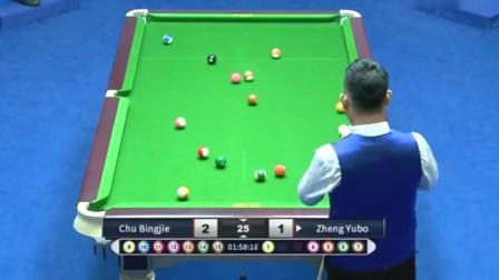 男子中式八球桌球比赛 ,楚秉杰对决郑宇伯,谁输谁赢呢?