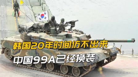 韩国20年时间仿不出来,中国99A已经换装,德国货体现中韩差距