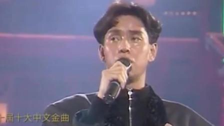 谭咏麟—香港乐坛所向披靡的天王巨星独霸十二首中文金曲的传奇