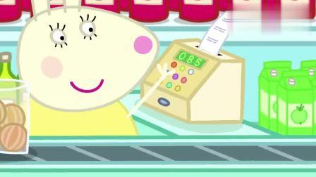 小猪佩奇:结账时多了个蛋糕,不是佩奇和乔治,那到底是谁干的?