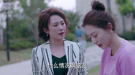 逆流而上:这样处理渣男老公,高大上霸气做法,刘艾感叹小姨太强