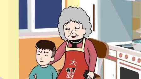 猪屁登坏奶奶吃火锅让别人带菜自己一分钱都不用花了呗1