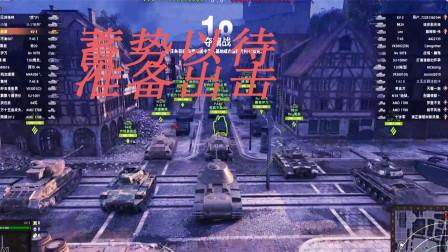 坦克世界:终于更新了,发奋图强练新车,先从亲爹系开始