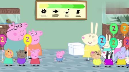 小猪佩奇:乔治收到大惊喜!兔妈妈还做了生日蛋糕,而且是恐龙蛋糕!