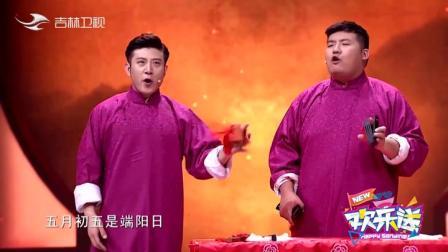 欢乐送:高晓攀打尤宪超说是练咏春,尤宪超急了:小鸡崽,打谁啊