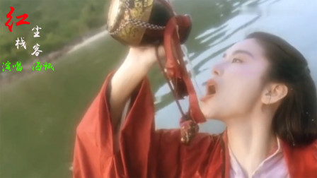 翻唱一首周杰伦中国风歌曲《红尘客栈》满满的江湖味尽显侠客豪情