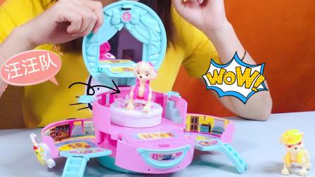 汪汪队的电饭锅里藏着房子,有旋转的蛋糕和音乐,天天玩的好开心