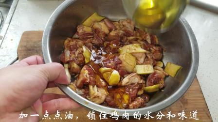 辣子鸡家常做法,不用油炸,一样好吃,味道不比饭店差!