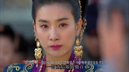 韩剧:皇后棋差一招,因传播谣言被罚,这回老爹也救不了她了!