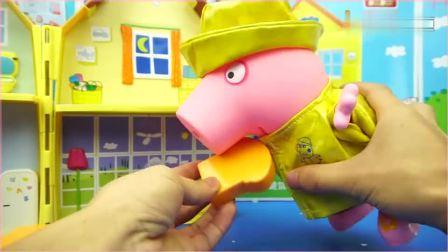 小猪佩奇来吃雪糕与汉堡包啦