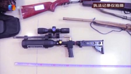 男子非法改装枪支获,测试枪支,威力对人都构成危险