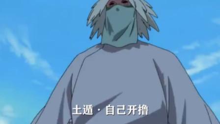 火影:当火影忍术翻译成中文谐音后,简直不要太沙雕