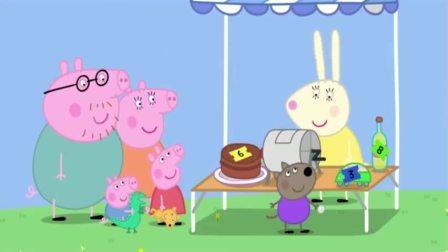 小猪佩奇:兔小姐的抽奖真良心,六等奖竟是巧克力蛋糕,好想吃啊