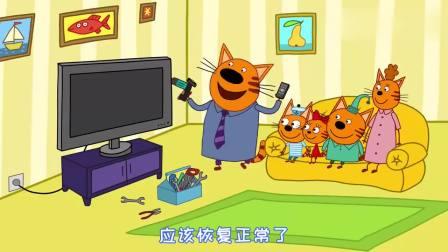 咪好一家:饼干站在电视框里,假装在电视里,真逗!