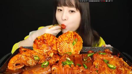 【大胃王吃播】韩国小姐姐吃播,香辣大扇贝炸大虾大螃蟹 鱿鱼章鱼,太过瘾了