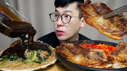 """韩国ASMR吃播:""""杂菜炸酱面+猪肉泡菜汤+烤五花肉"""",听这咀嚼音,吃货大叔吃得真馋人"""
