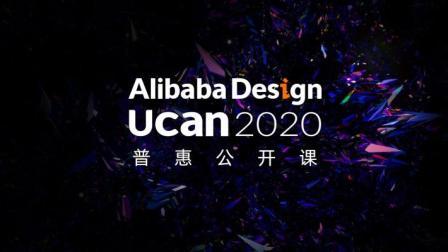 未来业态的设计创新,路在何方?