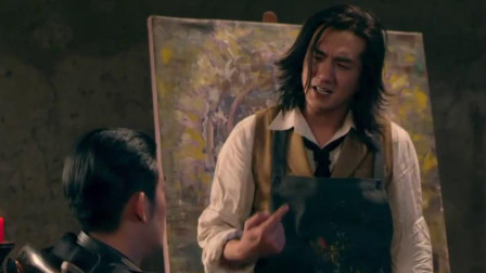 诚忠堂:乔映霁想请大哥出山,深夜去请他,势必要带他走