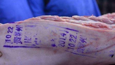 猪肉上的红印章和蓝印章代表什么意思?很多人都理解错了,快看看