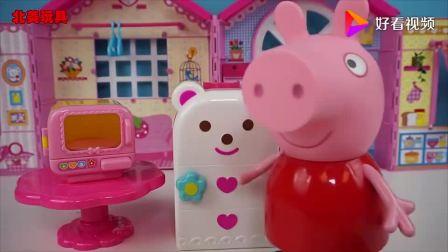 北美玩具第一季:小猪佩奇玩具冰箱里发现好多奇趣蛋