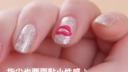 指尖也要耍点小性感丰润美唇指甲彩绘