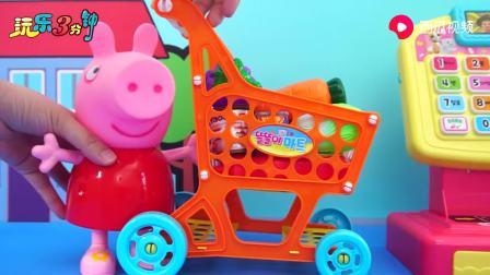 小猪佩奇的超市购物场景玩具
