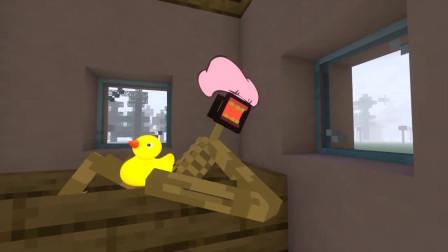 我的世界动画-#怪物学院#-小猪exe捉迷藏挑战-Hamarr
