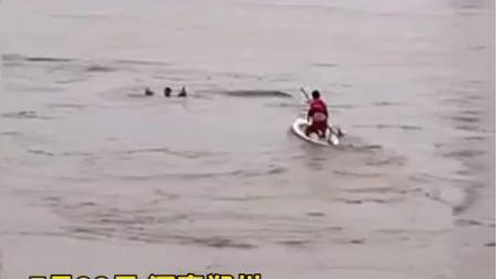 """27秒绝处逢生!钓鱼人跌落黄河,退役运动员教科书级""""浆板救人""""!"""